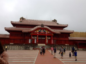 Shuri Castle 300x225 Okinawa (Part 1)   Shuri Castle, Okinawa Village, Snake Liquor and more!
