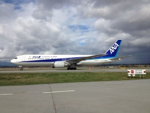 767 arriving from Tokyo