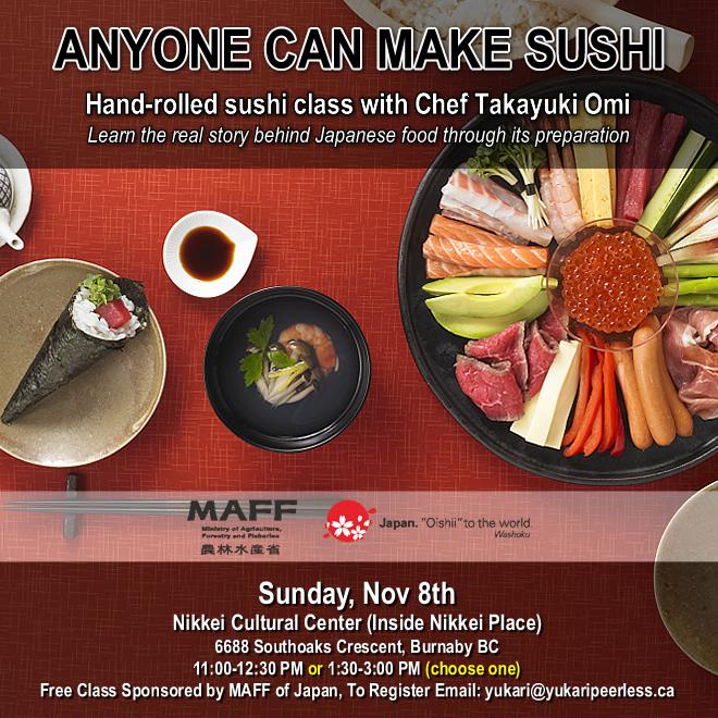 Sushi 660 FINAL flat 50 rev